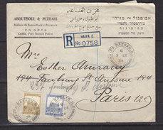 PALESTINE REGISTERED FROM HAIFA - Palestine