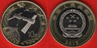 "China 10 Yuan 2015 ""Space"" BiMetallic UNC - China"