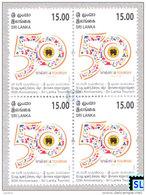 Sri Lanka Stamps 2016, Tourism 50th Anniversary, Cricket, Bike, Elephant, Boat, MNH - Sri Lanka (Ceylon) (1948-...)