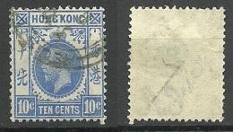 HONG KONG Old Stamp George V O - Hong Kong (...-1997)