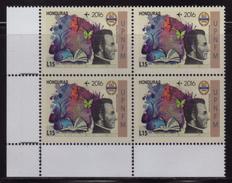 Honduras, Stamp Butterflies, 60th Anniversary Of The National Pedagogical University, Block 4, New Issue 2016, MNH - Honduras
