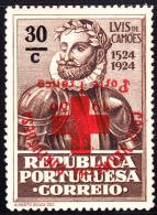 Portugal 1935 30c Luis De Camoens Red Cross Overprint Inverted. Scott 1S66. MNH. - Neufs