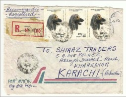 Malagasy Registered Air Mail Postal Used Cover  Madagascar To Pakistan Dog Dogs Animal Fruit - Madagaskar (1960-...)