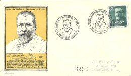 FDC 1956 MATASELLOS  TORRELAVEGA  CERTIFICADO     MARCA ALFIL - FDC