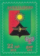 Ukraine (Donetsk Republic) 2015, Coat Of Arms, 1v - Ukraine