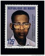 NIGER 1997 1998 YT 946 Mi 1476 Professor Professeur DIOFFO  MNH VERY RARE (MICHEL VALUE 150 EUR) - Niger (1960-...)