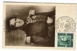 807 CM  Obl 1/7/49 N° 1939 - 1934-1951