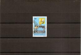 Timbre Oblitéré N° 608 (Michel) Djibouti 1995 - Centenaire Du Volley-ball - Djibouti (1977-...)