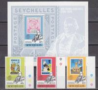 Seychelles 1979 Sir Rowland Hill 3v + M/s ** Mnh (33841) - Seychellen (1976-...)