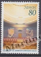 Japan - Japon 1997 Yvert 2325, 50th Ann. Supreme Courtyard - MNH - 1989-... Emperador Akihito (Era Heisei)