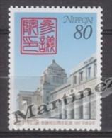 Japan - Japon 1997 Yvert 2334, 50th Ann, Council Chamber - MNH - 1989-... Emperador Akihito (Era Heisei)