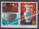 Japan - Japon 1998 Yvert 2469-70, Satsuma Porcelain - MNH - 1989-... Kaiser Akihito (Heisei Era)