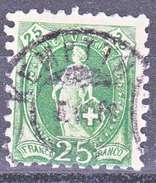 HELVETIE DEBOUT -67B - 11 DENTS VERTICALE - COTE 30.-- CHF - Used Stamps