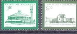 1996. Kazakhstan, Definitives, 2v,  Mint/** - Kazakhstan
