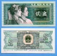 CHINE / CHINA   2 JIAO 1980  UNC/NEUF - China