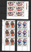 GB 1968 QEII Christmas Set In MNH Corner Blocks Of 6, (4807) - Blocks & Miniature Sheets