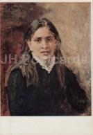 Painting By I. Repin - Portrait Of P. Strepetova , 1882 - Woman - Russian Art - 1946 - Russia USSR - Unused - Schilderijen