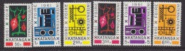 Katanga 1961 Foire Internationale Elisabethville 6v  ** Mnh (32964) - Katanga