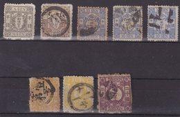 JAPON : 8 EX . * ET OBL . AB A TB . 1872/75 . - Japan