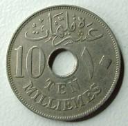 EGYPT - 10 Milliemes - 1017 - BB - Egitto