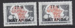 Katanga 1960 Opdruk 2w ** Mnh (32961A) - Katanga