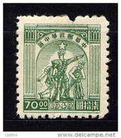 CHINE CENTRALE - N° 73(*) - OUVRIER, SOLDAT ET PAYSAN - Central China 1948-49