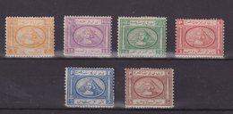 EGYPTE : N° 8/13 . * . LE N° 13 PLI  . 1887/69 . - Egypt