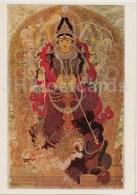 Painting  By S. Sen Roy - Goddess Durga - Indian Art - 1955 - Russia USSR - Unused - Schilderijen