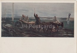 Painting  By I. Repin - Escort , 1876 - Horse Carriage - Russian Art - 1940 - Russia USSR - Unused - Schilderijen