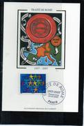 Carte Maximum - 4030 - Traité De Rome - 2000-09