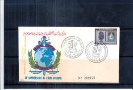 FDC Maroc - 50e Anniversaire De L'OIPC Interpol - 1973 - Police - Gendarmerie