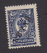 Russian Offices In China, Scott #33, Mint Hinged, Arms Overprinted, Issued 1910