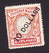 Russian Offices In China, Scott #70, Mint Hinged, Arms Surcharged, Issued 1917