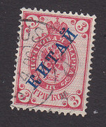 Russian Offices In China, Scott #3, Used, Arms Overprinted, Issued 1899