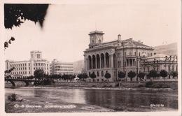 MACEDONIA_SKOPJE_1941 - Macédoine