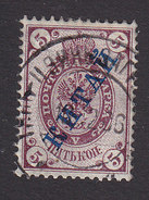 Russian Offices In China, Scott #4, Used, Arms Overprinted, Issued 1899