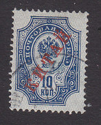Russian Offices In China, Scott #6, Used, Arms Overprinted, Issued 1899