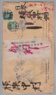 "DR 1923-04-22 Berlin Streifband Nach Yokohama Retourniert Perfin ""BD"" - Allemagne"