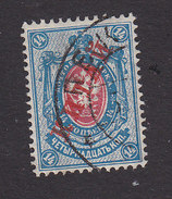 Russian Offices In China, Scott #12, Used, Arms Overprinted, Issued 1904