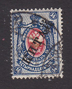 Russian Offices In China, Scott #34, Used, Arms Overprinted, Issued 1910