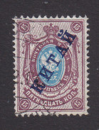 Russian Offices In China, Scott #13, Used, Arms Overprinted, Issued 1904