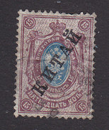 Russian Offices In China, Scott #36, Used, Arms Overprinted, Issued 1910