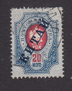 Russian Offices In China, Scott #14, Used, Arms Overprinted, Issued 1904