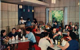 Cafe In Administrative Building - New Athos Cave - Novyi Afon - Abkhazia - Turist - 1976 - Georgia USSR - Unused - Géorgie