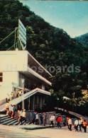 Entrance To The Cave - New Athos Cave - Novyi Afon - Abkhazia - Turist - 1976 - Georgia USSR - Unused - Géorgie