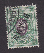 Russian Offices In China, Scott #39, Used, Arms Overprinted, Issued 1910