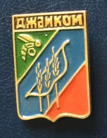 Town Jankoy, Coat Of Arms, Russia - Cities