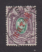 Russian Offices In China, Scott #16, Used, Arms Overprinted, Issued 1904