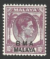 Malaya, BMA, Straits Settlements 10 C. 1945, Sc # 262, Mi # 7, MH - Malaya (British Military Administration)