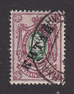 Russian Offices In China, Scott #40, Used, Arms Overprinted, Issued 1910